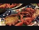 【ゆっくり】チキンの旅日誌 宮古島グルメ旅行⑦ 通り池編