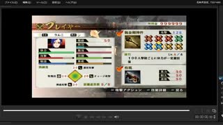 [プレイ動画] 戦国無双4の神流川の戦いをりんこでプレイ
