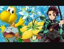 【ポケモン剣盾】ガラル地方のポケモン全て使い俺はランクマで勝利する!part3
