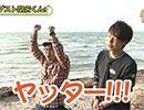 嵐・梅屋のスロッターズ☆ジャーニー #492【無料サンプル】