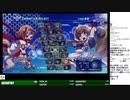 2020-02-16 中野TRF アルカナハート3 LOVEMAX SIX STARS!!!!!! 交流大会