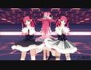 【Fate/MMD】エリちゃん再臨とJAPANで二曲【モデル配布】