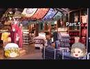 【ゆっくり】TRAVELER'S TALE  -観光時々ドラマ、映画ロケ地巡り旅- part.5【英国旅行記】
