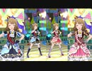 【ミリシタMV】周防桃子ちゃん新衣装アナザー比較「ローリング△さんかく」