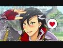 fate/MMD『 ONE OFF MY FRIEND 』