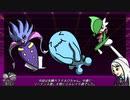 【ポケモン剣盾】妖精と研究員のエスパー珍道中 pt.06【エスパー統一】