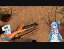 琴葉葵による Hand Simulator: Survival 第8話 【7日生存@3日目】