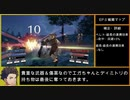 【金鹿の学級】初見ルナティックの迷宮を踏破する EP.0 (1/1)【ファイアーエムブレム風花雪月】【実況】