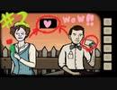 必要なのはあなたのハート(心臓)+α!?#2【RustyLakeRoots実況】