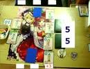 【東方ナンバースマッシュ】第14回トーナメント決勝【カードゲーム】
