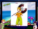 "[VOICEROID実況]Days of game commentaries 1 ""スーパーマリオサンシャイン"" part8"