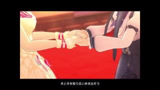 【デレステMV】幸せの法則〜ルール〜【雪美とりあむ】