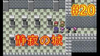 sakiquest3 #20:咲RPGを「咲-saki-」好きが全国編の話をしながらゆっくり実況(初見プレイ)