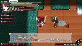 【switch】不思議の幻想郷part268【初見・多重縛りの旅】