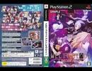 [実況]「メルティブラッド・アクトレスアゲイン(PS2)」第2回フリー対戦モードプレイ!