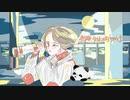 街路、ライトの灯りだけ feat. 長原つぐみ (Piano duo cover.) / 三月のパンタシア ピアノカバー