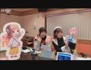 第44回 (20.03.02) 徳井青空のあにげっちゅ~今日からオタ活