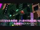 【ニコカラ】うつけ論争【オンボーカル歌詞付きカラオケ/初音ミク onvocal】