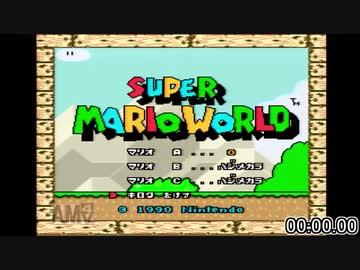 スター ワールド スーパー ロード マリオ