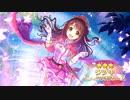 【プリンセスコネクト!Re:Dive】キャラクターストーリー ウヅキ(デレマス) Part.01