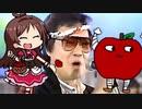 俺らりんごさ食べるだ