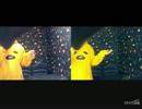 【うたスキ動画】僕らだけのシャングリラ/すとぷり を歌ってみた【ぽむっち】