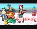 【ポケモン剣盾】レッドのパーティでランクマッチ【実況】