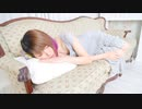 【くら闇子】蜜月アン・ドゥ・トロワ【オリジナル振付】