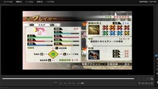 [プレイ動画] 戦国無双4の長篠の戦い(武田軍)をももかでプレイ