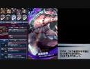 【メギド72】ジールバッシュ縛り Part17(後編)