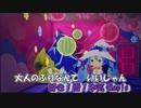 【ニコカラ】好き!雪!本気マジック【オフボーカル歌詞付きカラオケ/初音ミク雪ミクoffvocal】