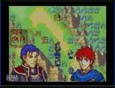 GCAX23「人は物語と共に成長する説を確かめるファイアーエムブレム 烈火の剣」実況その13