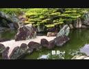 日本庭園の名匠重森三玲の作 冬の「聚花山(しゅうかざん)の庭」記録(広島市南区本浦町)