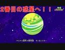【実況㋟】2番目の惑星へ!!(part3)[スーパーボンバーマンR]
