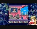 【チラ裏ゲーム帖】ロックマン7 Part4