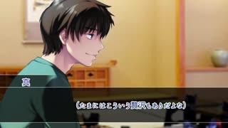 【クトゥルフリプレイ】食えない奴らの『墨染桜』part3【実卓】