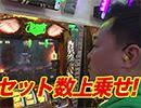 黄昏☆びんびん物語 #219【無料サンプル】