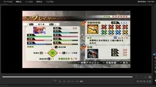 [プレイ動画] 戦国無双4の神流川の戦いをありあでプレイ