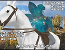 【AI謡子】リボンの騎士【カバー】 #NEUTRINO