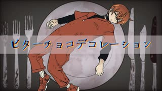 【あほの坂田。11周年】ビターチョコデコレーション【描いて祝ってもた】