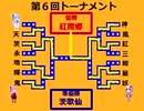 【東方ナンバースマッシュ】第17回出場資格選出枠【カードゲーム】