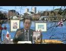 168回会員動画【水間条項TV】『国会審議をF1グランプリより楽しむ方法』