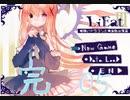 【LiEat第3章】え?第3章完(嘘):05