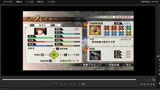 [プレイ動画] 戦国無双4の神流川の戦いをあきらでプレイ