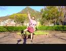 【eikame】No.1 踊ってみた【KAE】