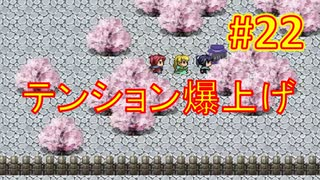 sakiquest3 #22:咲RPGを「咲-saki-」好きが全国編の話をしながらゆっくり実況(初見プレイ)