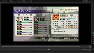 [プレイ動画] 戦国無双4-Ⅱの賤ヶ岳の戦いをはるかでプレイ