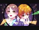 【CHANCE】ヒバナ  歌ってみた(Haru×杜碧)【オリジナルPV】