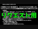 リクエスト用動画【合わせてみた、女の子ぽくキー上げ、ライブ風音響】