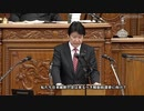 日本共産党の破防法調査対象の理由 (字幕有り)